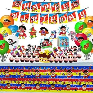 ryans world birthday party decorations World Party Supplies