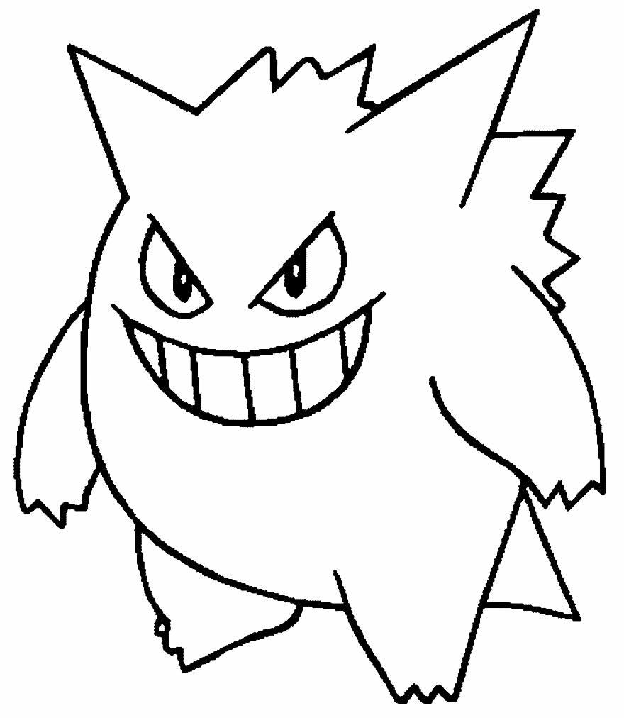 Beautiful Pokémon Drawing