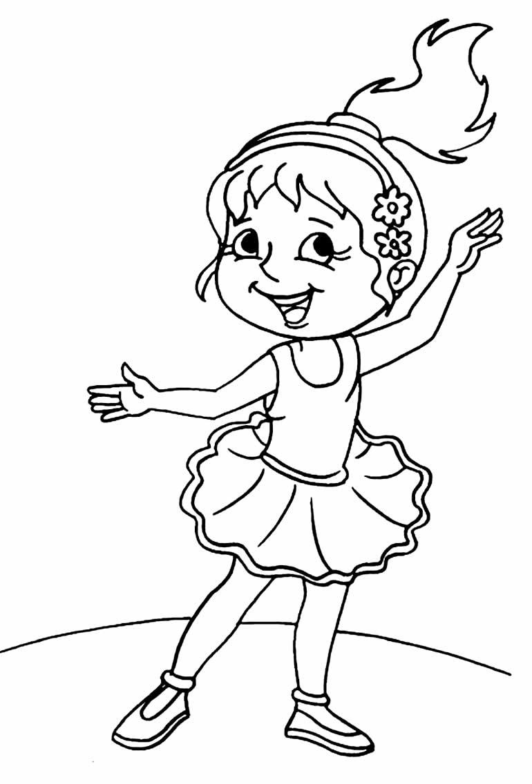 Beautiful Ballerina Drawing