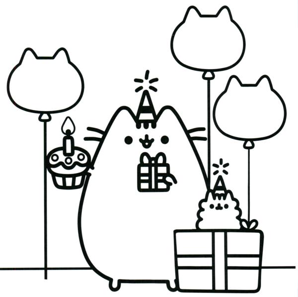 pusheen birthday drawing