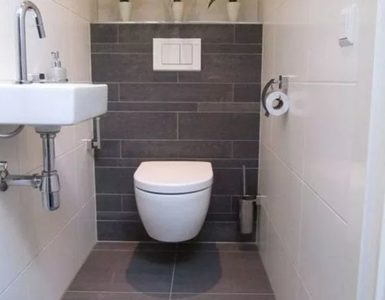 1629734635 246 Small bathrooms Modern ideas for decorating and organizing